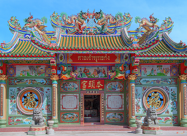 San Jao Phut Gong Thai-Chinese Shrine DTHU0704 by Gerry Gantt